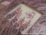 album za fotografije s lila leptirom i lila perlicama