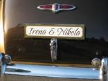 automobilska tablica s imenima mladenaca