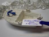 Pokloni za goste - Barka