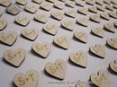 Drveno Srce Monogram