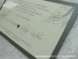 bež srebrna pozivnica s krivuljama i tiskom