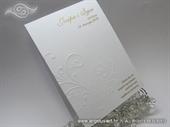 Zahvalnica za vjenčanje White Elegance Line