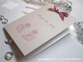 Zahvalnica za vjenčanje - Ciklama Anđelčići
