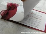 bordo pozivnica za vjenčanje s mašnom i tiskom