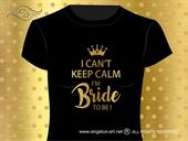 Majica sa natpisom - Bride to bee