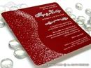 Pozivnica za vjenčanje - Red Winter Line