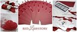 crveni komplet za vjencanje pozivnica zahvalnica