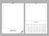 Kalendar za kolaž ili crtež