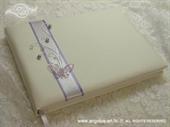 Knjiga gostiju za vjenčanje Leptirov let - lila