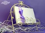 knjiga utisaka za vjenčanje ljubičasto lila