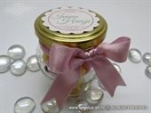 Konfet za vjenčanje - Candy Jar