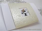 Pozivnica za vjenčanje Cream True Love