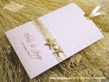 krem morska zahvalnica za vjencanje s mrezom i morskom zvijezdom