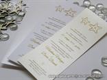 krem pozivnica za vjencanje s tiskanim morskim motivima