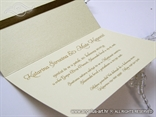 krem smeđa pozivnica na perlastom kartonu s tiskom unutra