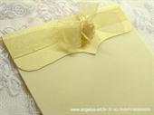 Zahvalnica za vjenčanje Cream Vintage