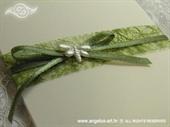 Pozivnica za vjenčanje Green Butterfly Charm