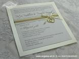 Krem zlatna pozivnica za vjenčanje s dekoracijom