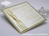 Pozivnica za vjenčanje Lovely in Cream