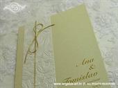 Zahvalnica za vjenčanje Simple Cream