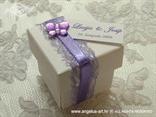 ljubičast konfet s ljubičastom mrežom i lila leptirom