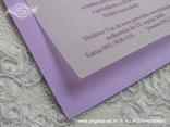 ljubičasta pozivnica s paus papirom