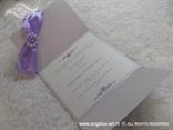 ljubičasta pozivnica s perlicama tisak iznutra