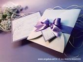 Pozivnica za vjenčanje Lilac Beauty