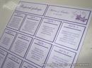 Raspored sjedenja - Purple Orchid