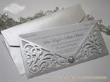 Luxury White Letter