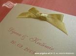 mašnica na perlastoj krem zahvalnici za vjenčanje