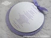 Menu za vjenčanje - Round Lila