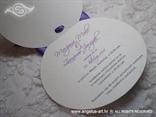 okrugla ljubičasta pozivnica za vjenčanje tisak teksta