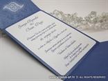 plava pozivnica od perlastog kartona s plavim tiskom