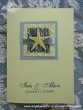 plavo krem zahvalnica za vjenčanje s mrežom i morskom zvijezdom