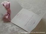 pozivnica bijelo roza s brosem od bisera tisak teksta