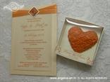pozivnica i narančasti magnet srce