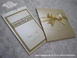 pozivnica i zahvalnica krem šampanj s mrežom i leptirima
