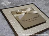 Pozivnica za vjenčanje Trendy Bajadera