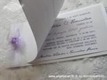 pozivnica lila bijela s ružom i mašnom tisak teksta