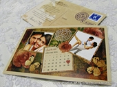 Pozivnice za vjenčanje - Vintage Razglednica