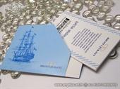 Pozivnica za vjenčanje - Love Boat