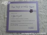 pozivnica za vjenčanje sa satenskom trakom i perlicama