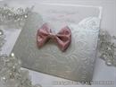 Pozivnica za vjenčanje - Silver and Pink Charm