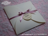 primjer pozivnice za vjenčanje s mat omotnicom