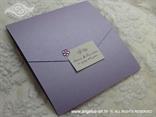 rasklopiva omotnica za izradu pozivnica za vjencanje
