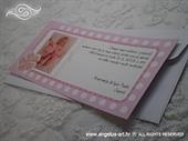 Roza obavijest o rođenju djeteta s fotografijom i rozim cvijetom - Obavijest 9