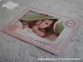 Pozivnica za krštenje - Baby roza razglednica