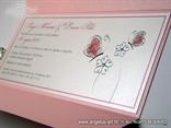 ružičasta pozivnica s tiskom leptira