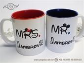 Šalica Mr. & Mrs.